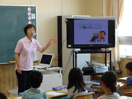 学校訪問のイメージ